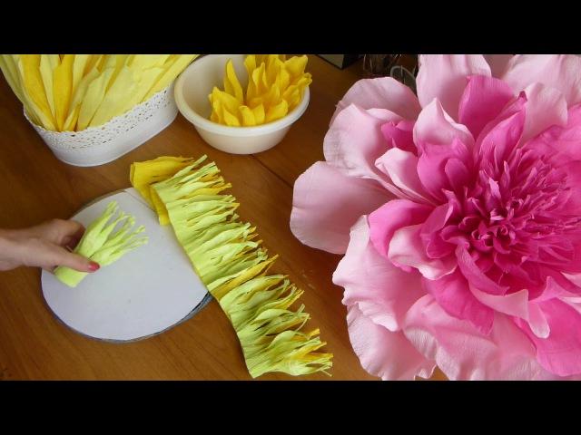 Большие цветы Настенный цветок из 1 рулона бумаги