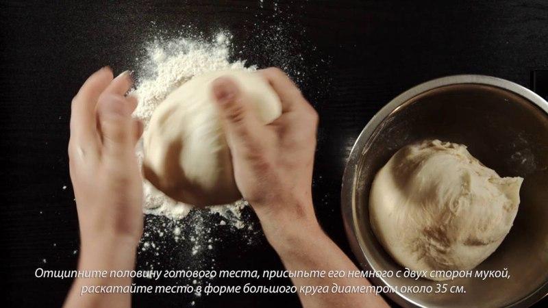 Как правильно делать Хачапури по-аджарски