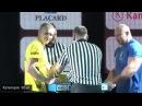 Oleh Zhokh - Oleksiy Semerenko, Lviv Open Cup 2017 ( 95 kg, qualifications)