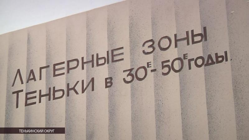 3D тур по урановому руднику Бутугычаг создадут для колымских туристов