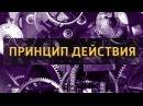 Аваков занимается самопиаром и Какое будущее ждёт минские соглашения?