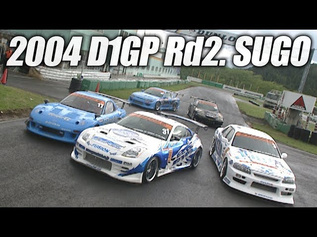 Video Option VOL.124 — D1GP 2004 Rd.2 at Sportsland Sugo Opening Course Introduction Mana P Izumida Z33 Impression.