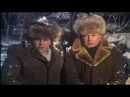 Новогодний Голубой огонёк 1985 86 год