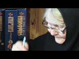 """Монахиня Нина (из цикла """"Женщины в православии"""")"""