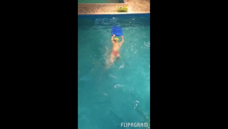 Swimm 13