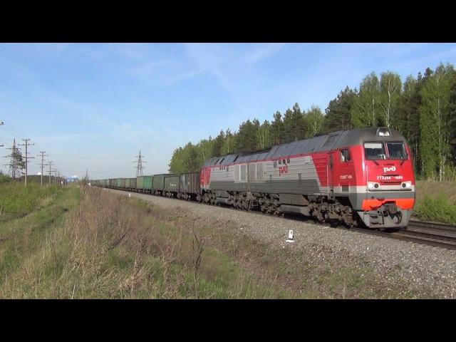 Тепловоз 2ТЭ25МК 0014 с грузовым поездом