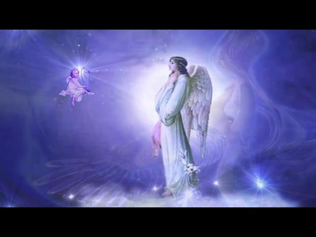 Ангелотерапия код 1 Вызов Ангелов