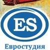 """Образовательный центр """"Евростудия"""""""