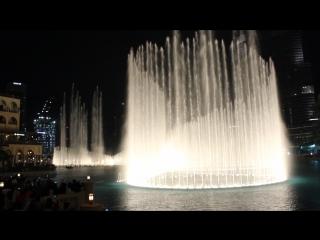 Фонтан Дубай ОАЭ / UAE Dubai / Skyfall (Adele) The world greatest dancing fountains - Burj Khalifa /