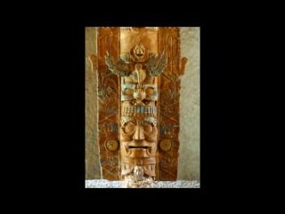 Columbian Artifacts