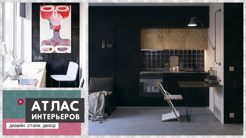 Микроквартира 22 кв.м. Обзор очень маленькой квартиры с ремонтом. Рум тур