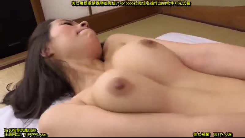Maki Kyouko  Японское порно вк, new Japan Porno, Hot Spring, Japanese, Married Woman, Mature, Orgy, Wife]