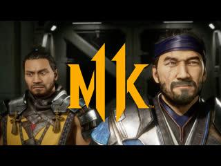 Mortal Kombat 11  Трейлер к выходу игры