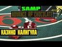 Let's Play   Advance RP Chcolate   Часть 2   Поход в казино