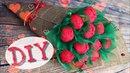 Что подарить на 8 марта Букет Рожок с тюльпанами из гофрированной бумаги. DIY. Букет с конфетами.