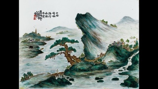 The Small Hujia (Guqin set to Shan Shui paintings)