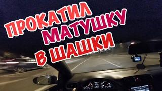 Турбобудни #13. GTI vs ГОРОДСКОЙ ПОТОК. Прокатил МАМУ В ШАШКИ.