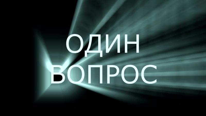 СОП Передовик смотреть онлайн без регистрации