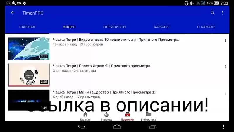 PetriDish _ The coolest popsplit CrazySplit _ Vlad_Pro ( 476 X 854 ).mp4