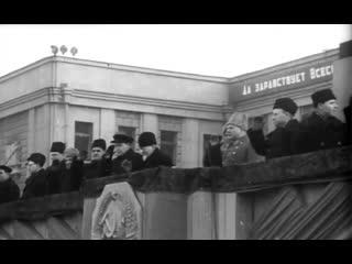 Валериан КУЙБЫШЕВ, город (Самара) и человек, документальные кадры HD1080