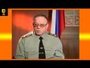 Роковая ошибка генерала ЛЕБЕДЯ, пешка Березовского.