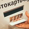 photo-budka (Аренда фотобудки)