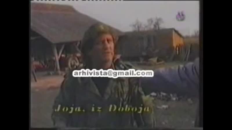 Serbia strong orginal bay Radovan Karadzic