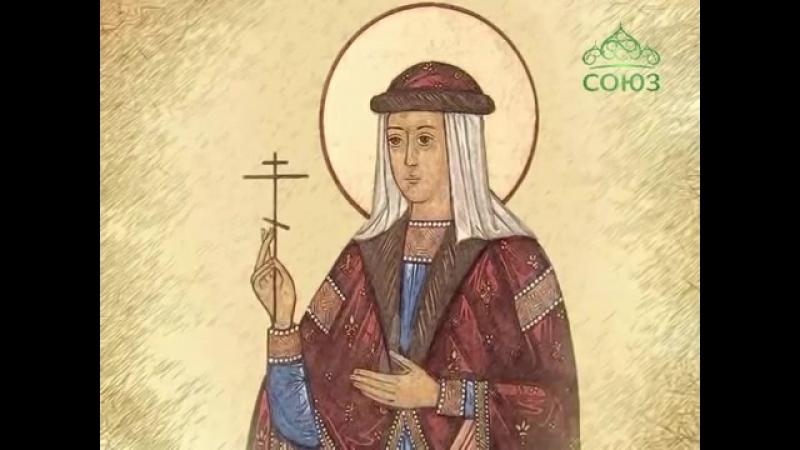 Святая праведная София княгиня Слуцкая Мульткалендарь