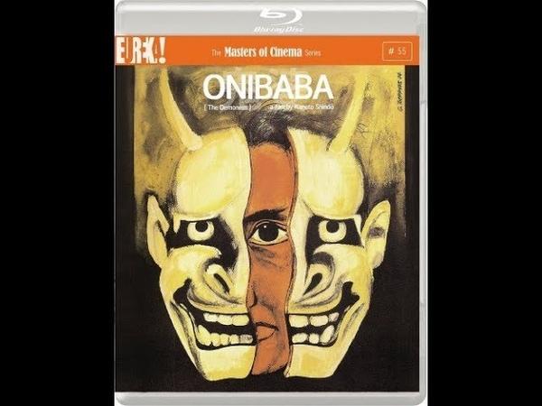 Onibaba 鬼婆 Drama Horror 1964