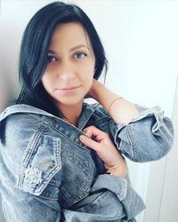 Ванюкова Екатерина (Григорьева)