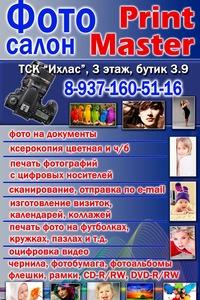 Терехина Айгуль (Каримова)
