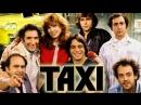 Такси Taxi (05 сезон 20 серия) (1978)