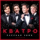 Medio-News.Ru - (242) Dance Electro Tecktonik House (кабы не было зимы)