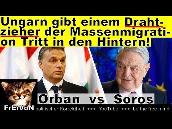 Drahtzieher der Massenmigration in Ungarn nicht willkommen! Orban vs Soros! * HD