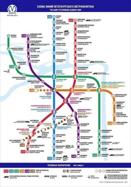 узнать, где схема метро спб фото хорошего качества сегодняшний день