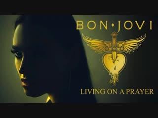 Bon Jovi - Livin on a Prayer (cover by Sershen & Zaritskaya)
