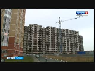 Стройка возобновилась  сегодня начались работы на всех оставшихся проблемных домах в микрорайоне Европейский