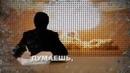 Посмотрите это видео на Rutube «ЗАПРЕЩЕННЫЙ клип к показу на ТВ - Слуга народа»