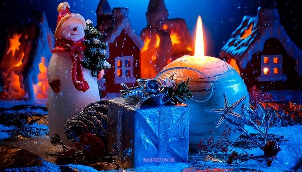 Скачать Обои Рождество Для Рабочего Стола
