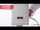 Облучатель рециркулятор медицинский Armed СH111 115 металлический корпус