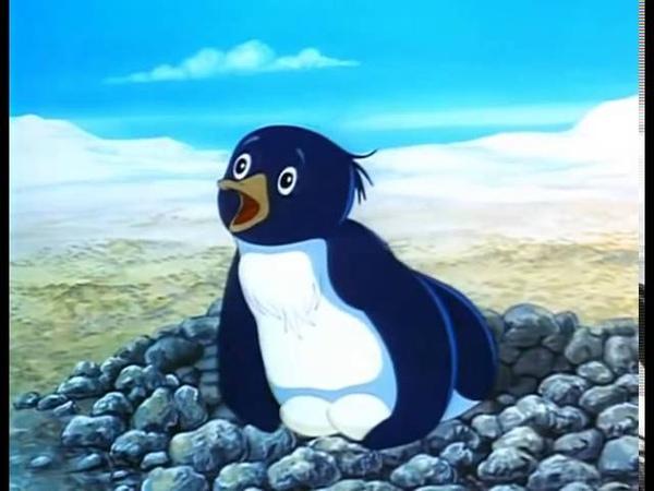 Приключения пингвиненка Лоло - 1 серия