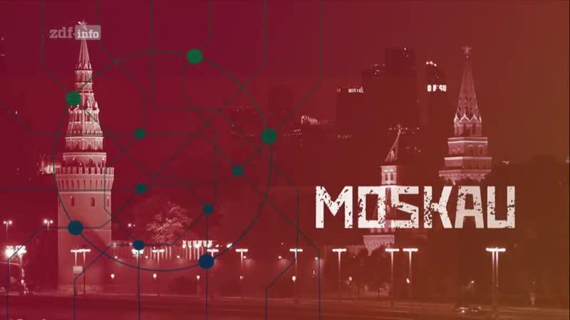 Geheimes Russland Moskaus Unterwelten