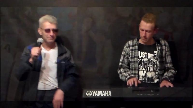ШАНСОН - Я ОТ ТЕБЯ БАЛДЕЮ - СЕРГЕЙ СУХАЧЕВ - BAND PRAVDA COVER на синтезаторе YAMAHA psr e453