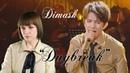 Dimash - Daybreak review | dyskusja [PL|ENG|RUS]