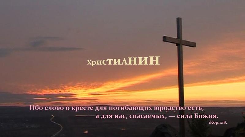 Via Dolorosa..- Englisch - Russian..
