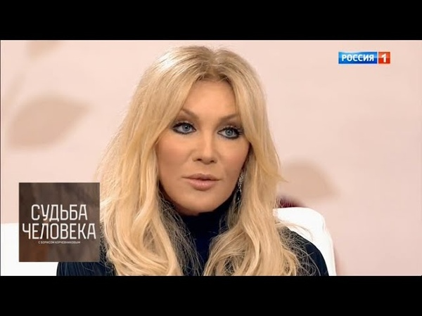 Таисия Повалий. Судьба человека с Борисом Корчевниковым