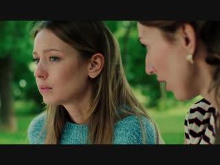 Poзa и чepтопoлох  HD 1080p  2018 (триллер, мелодрама). 1-2 серия из 2