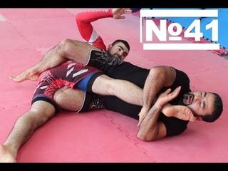 Армен Ананян - Часть 41.Выход с боковой позиции на рычаг колена.