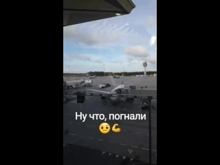 Инстаграм Михаила Коляды (сторис)