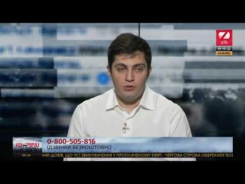 🇺🇦 Давид Сакварелідзе пригадав, як розпочалися російські бомбардування житлових будинків у Грузії Сакварелидзе